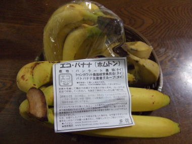 aaaバナナac1.jpg