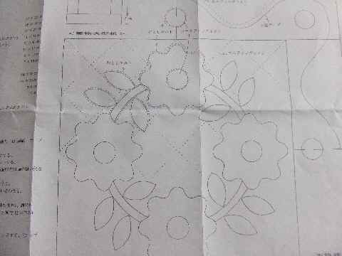 aaa型紙aa.JPG