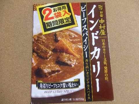 aaa型紙ad.JPG