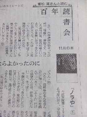aaa新聞aa.JPG