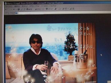 aaa省吾ax12.jpg