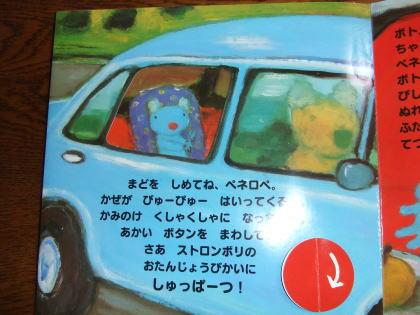 aaa絵本ab1.jpg