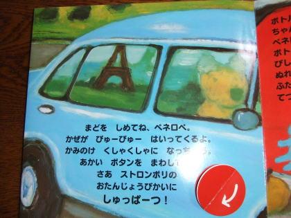 aaa絵本ac1.jpg