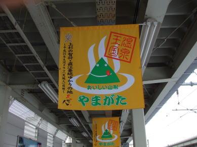 aaa銀山9ai1.jpg