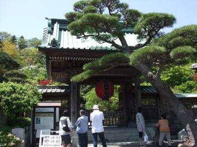 aaa鎌倉ae1.jpg
