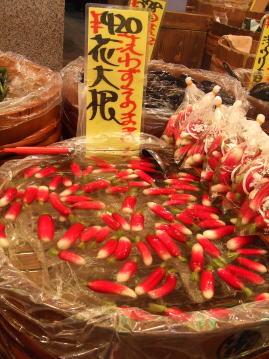 aau京都af1.jpg