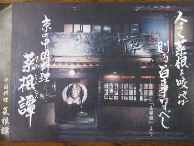 aau京都ah1.jpg
